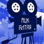 Молодежный центр кинематографистов Алтая