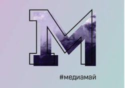 Медиамай логотип