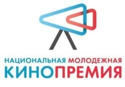 Национальная молодёжная кинопремия логотип