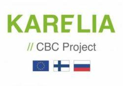Развитие локальных кинематографических ресурсов для регионального развития приграничных территорий Республики Карелия и Финляндии (Lokki)