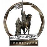 Владимирская киностудия