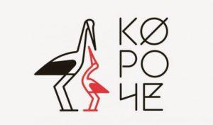 VII Российский фестиваль короткометражного кино «Короче» @ г. Калининград | Калининград | Калининградская область | Россия